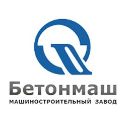 Бетонмаш, ЧАО, Славянск