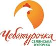 Владимир-Волынская птицефабрика, ПАО (Чебатурочка, ТМ), Федоровка