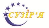 Созвездие (Сузір'я), ЧП, Червоноград