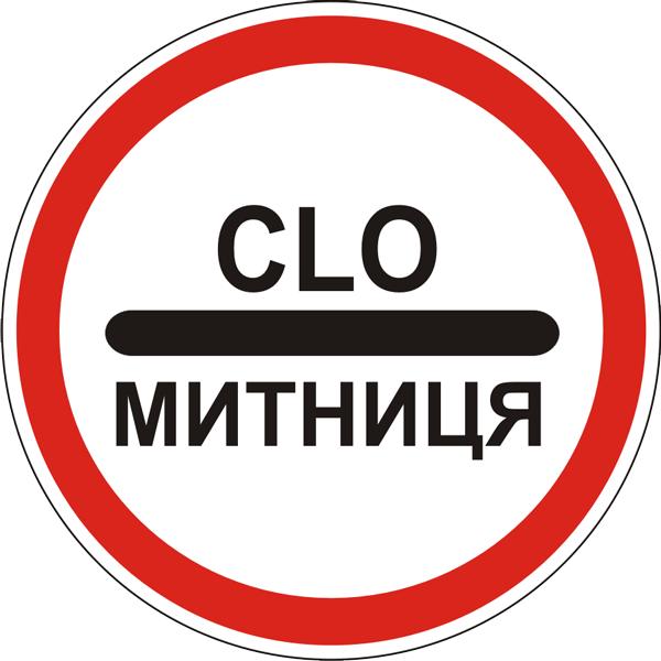 Щеулов Д.І., ФОП, Львов