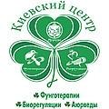 Киевский центр фунготерапии, биорегуляции и аюрведы, ЧП, Киев