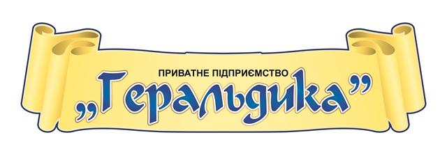Геральдика, ЧП, Дубно