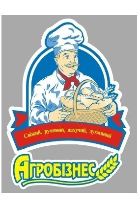 Агробизнес , ООО, Волочиск