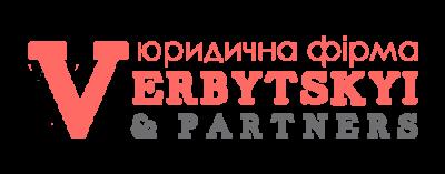 Вербицький і партнери, ООО, Кропивницкий