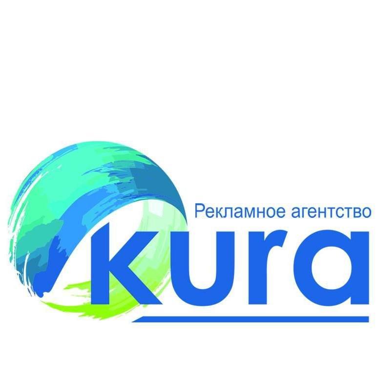 Рекламное агентство Kura, Николаев