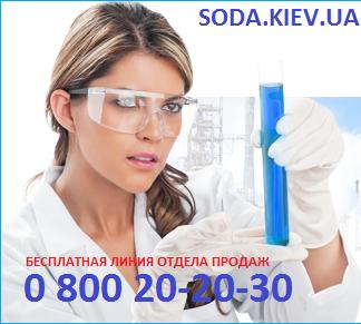 Первый Украинский Маркет Химического Сырья, ООО, Киев