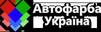 Автофарба-Україна, ТОВ, Ровно