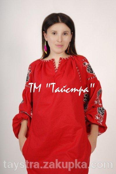 """ТМ """"Тайстра"""", Черновцы"""