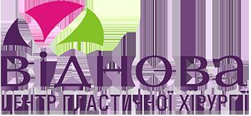 Виднова, центр пластической хирургии, Запорожье