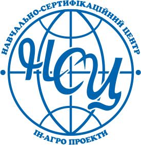Учебно-сертифицированный Центр, Черкассы