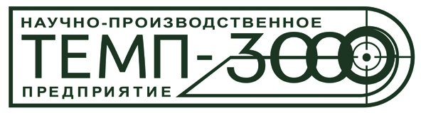 НПП ТЕМП-3000, ООО, Ворзель