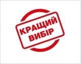 Тепломаркет Кращий Вибір, ТОВ, Киев