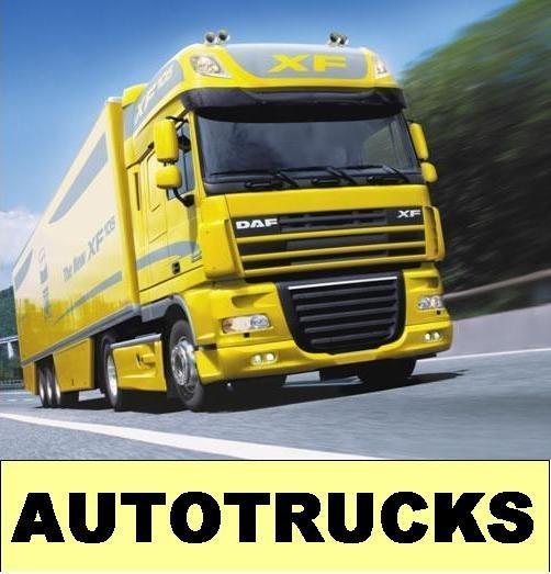 AutoTrucks, Черновцы