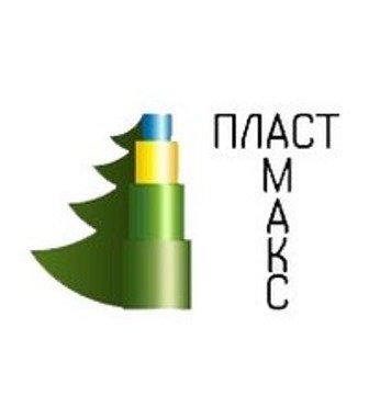 Пластмакс, ООО, Великий омеляник