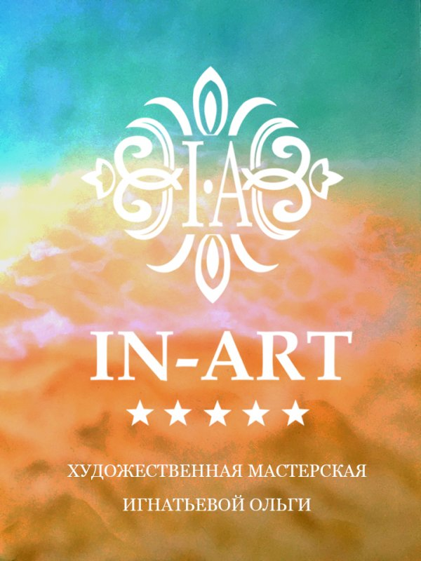 Художественная мастерская IN-ART, ЧП, Харьков