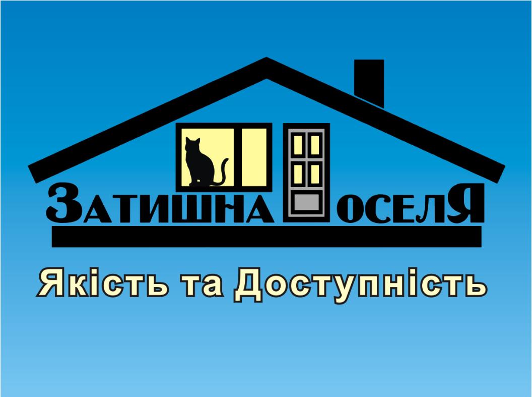 Затишна Оселя, ЧП, Ужгород