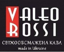 """Кофейная компания """"Valeo-Rossi"""" (Валео-Росси), Харьков"""