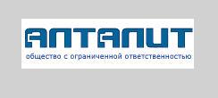 Алталит, ООО Торговый дом, Запорожье