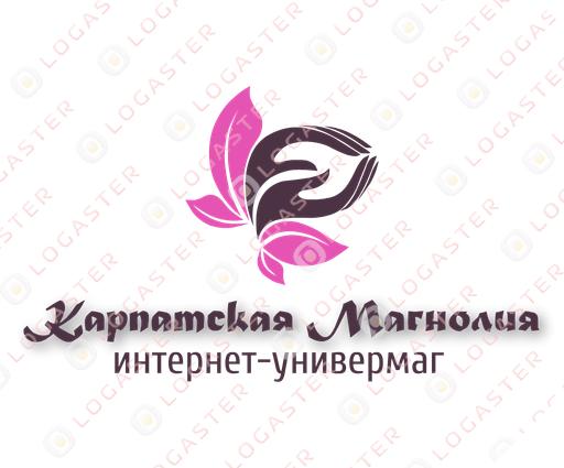 Карпатская Магнолия, СПД, Стрый