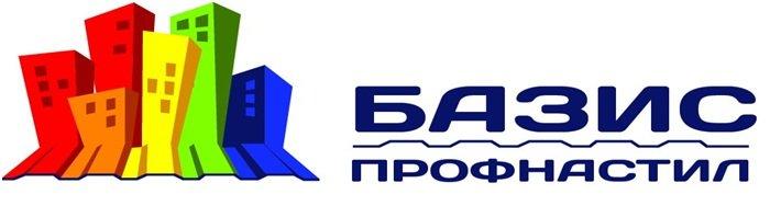 Базис Профнастил, ООО, Харьков