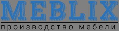 Компания Мебликс (MEBLIX), ООО, Люботин