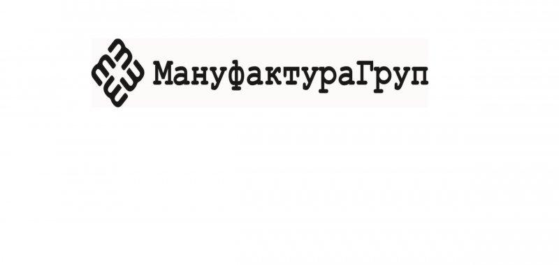 МануфактураГруп, ООО, Житомир