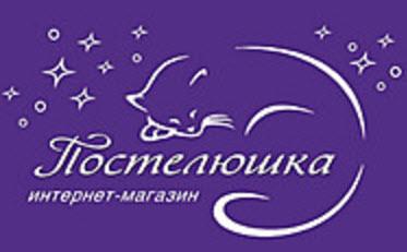 Постелюшка, ЧП, Харьков