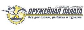 Оружейная палата, ФОП, Киев