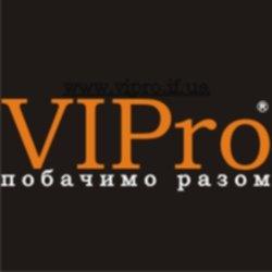 Випро, ООО, Ивано-Франковск