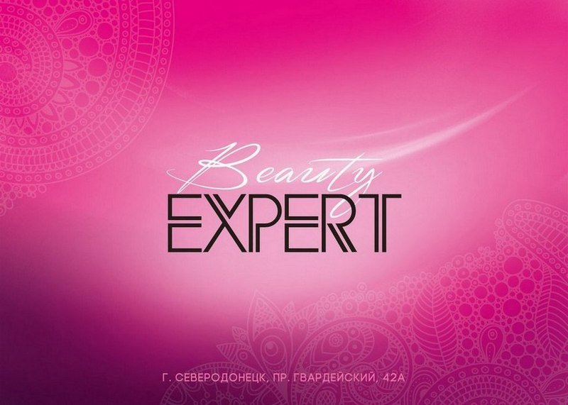 "Школа-студия ""Beauty Expert"", Северодонецк"
