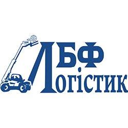 БФ-Логистик, ООО, Полтава