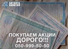 Антанта Капитал, Компания, Харьков