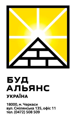 Буд-Альянс Украина, ЧП, Черкассы