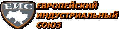 Европейский индустриальный союз, ООО, Славянск