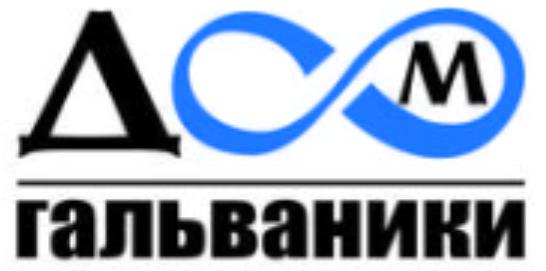Дом Гальваники, ЧП, Харьков