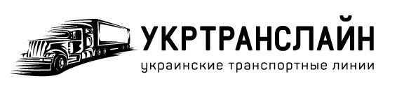 Укр Транс Лайн, ООО, Киев