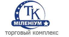 Миллениум ТК, Апостолово