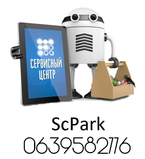 Scpark, ООО, Днепр
