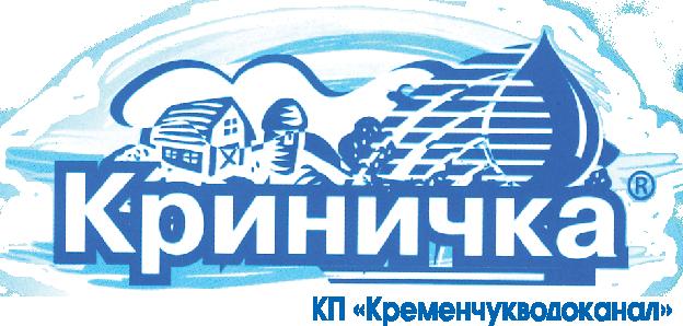 Криничка, Кременчуг