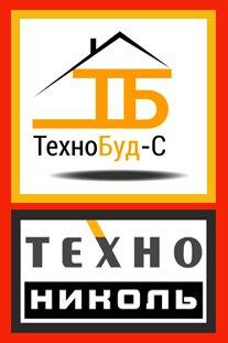 Технобуд-С, ООО, Ровно