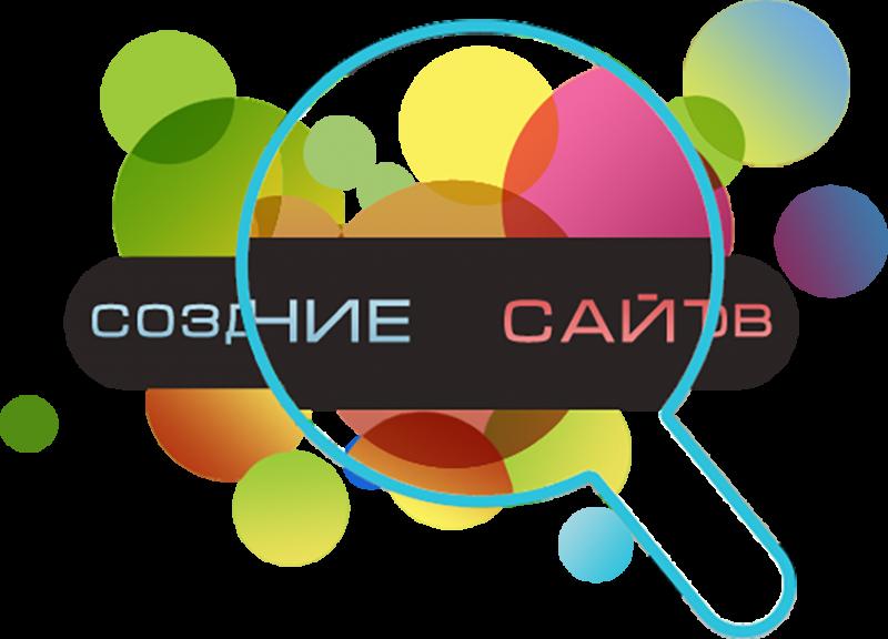 Web Style (Веб Стайл) веб студия Юрия Сливчука, ООО, Ивано-Франковск