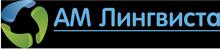АМ Лингвиста, ЧП, Ровно