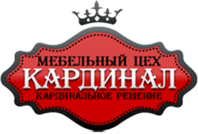Кардинал, компания, Кременчуг