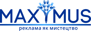 РЕКЛАМНЕ АГЕНТСТВО МАКСИМУС, ПП, Львов