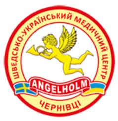 Angelholm, ООО Центр травматологии и ортопедии, Черновцы