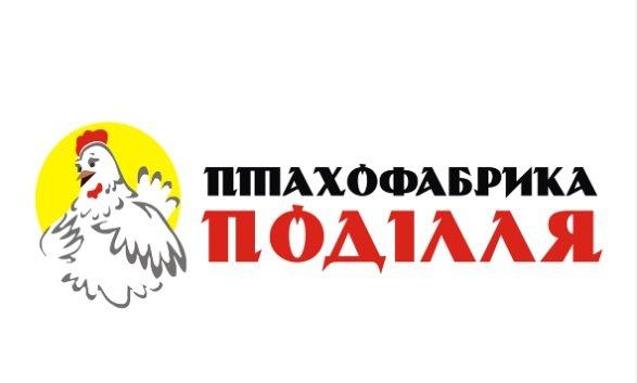 Птицефабрика Подолье, ООО, Вороновица