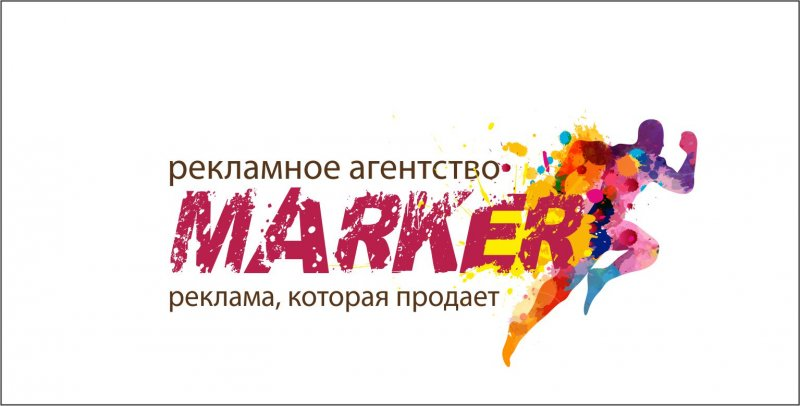 """Рекламная Компания """"Marker"""", Чернигов"""