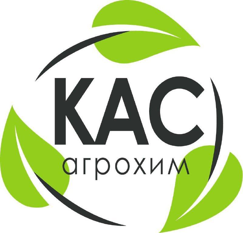 Производственное предприятие КАС Агрохим, ООО, Александрия