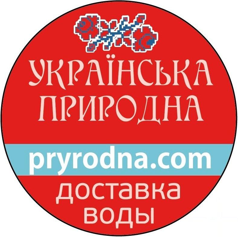 Українські Природні Води, ООО (Ukrainian Natural Waters Ltd.), Светловодск