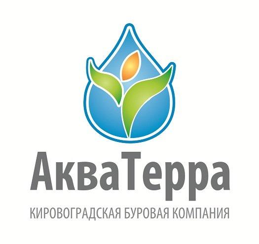 """Кировоградский Завод Буровой Техники """"АкваТерра"""", Кропивницкий"""
